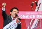 """김진태의 절규 """"5.18 때문에 당 지지율 떨어진 거 아니야"""""""