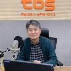 """라디오 방송 진행자로 나선 강원국 작가 """"동네 아저씨처럼 편안하게..."""""""