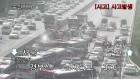 경부고속도로 오산나들목 7중 추돌사고...교통 정체