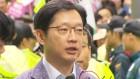 김경수, 두 번째 포토라인...달라진 점은?