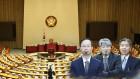 국감 중반전, 국회 오늘 본회의서 헌법재판관 3인 표결