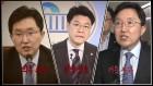 """한국당 '김상곤 딸 의혹' 가짜뉴스...""""사과"""""""