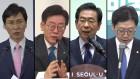 잇단 '정치적 수난시대'...與, 차기 대권 주자는?