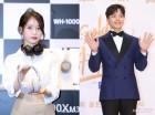 """tvN 측 """"아이유·여진구에 '호텔 델루나' 출연 제안...확정 NO"""""""
