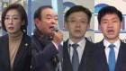 """""""정치적 이용 유감"""" vs """"망언 3인방 퇴출"""""""