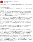 """케어 직원연대 """"박소연 대표, 수시로 집합 명령하고 폭언 쏟아"""" 가혹행위 주장"""