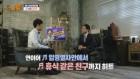 '사랑일 뿐야' 김민우, 2019년에 부르는 그의 신곡은?