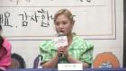"""외국인 위한 추억의 한식...tvN '미쓰 코리아' 박나래 """"열심히 굴러보겠다"""""""