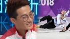 """중국 쇼트트랙 국가대표 """"기억 남는 순간? 한국팀 넘어졌을 때"""""""