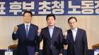 민주당 당권주자들, 막판 스퍼트…'수도권 3연전' 총력