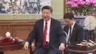 """""""시진핑 내달 방북…북한 9·9절 기념식 참석"""""""