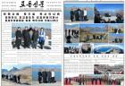 """北, 남북정상 백두산행 보도…""""민족사에 특기할 역사적 사변"""""""