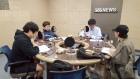 최종의견 147 : '사법농단' 수사 넉 달째… 전직 고위 법관에 첫 구속영장