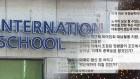 '朴 하야 요구 집회 배후는 북한'…학생들 선동한 국제학교