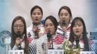 '팀 킴' 15일 기자회견…'컬링계 전횡' 모두 털어놓는다