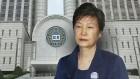 '공천 개입 혐의' 박 전 대통령, 항소심서 징역 2년