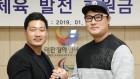 오승환, '휠체어테니스' 김명제 후원…총 1천만 원 기부
