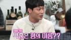 배우 박훈, 예명은 세상 떠난 친형 이름…아픈 가정사 고백