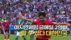 쉽고 재밌게 즐기는 KBS 모바일 중계방송 '못 말리는 응원단'