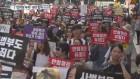 '안희정 무죄' 반발…수천 명 사법부 판결 규탄 시위