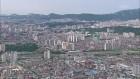 수도권 택지 후보지 오늘 발표…경기도 공공임대 20만 호 계획