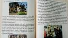 故 이태석 신부, 남수단 교과서에 실려…내년 2월 배포