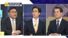 """'한유총 화이팅'?…""""한국당 당론이면 다음 선거 포기해야"""""""