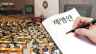 71년 의정사에 YS가 유일…국회의원 제명 어려운 이유는?