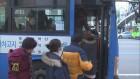 택시·버스비 줄인상 교통비…교통비 아끼는 법은?