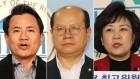 국회 윤리위, 18일 간사 회동…'5.18 망언' 3인방 징계 논의