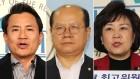 국회 윤리위, 오늘 간사 회동…'5·18 망언' 3인방 징계 논의중