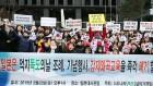 """정부, 日 '다케시마의 날' 행사에 """"강력 항의"""""""