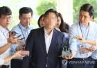 '인사모 와해 로드맵 제시' 박상언 소환…검찰 '직권남용 혐의 검토'
