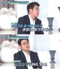 """박종진,화제-논란 중심에 선 오픈 마인드 교육관...""""딸들과 생리 대화"""" """"결혼 전 동거해라"""""""