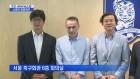 '불통에서 소통으로'…한자리 모인 감독들