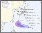 제24호 태풍 '짜미' 괌 주변서 발생…이동경로는?