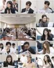 장나라X최진혁, '황후의 품격' 첫 대본리딩 현장 공개 '화기애애'