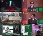김진엽, '문제적 남자' 신흥 공대 뇌섹남 등극…우월 슈트 핏까지