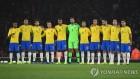 브라질 축구의 상징 '노란색 유니폼' 디자이너 83세로 사망