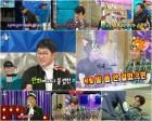 '라디오스타' 박광현→허경환, 멀티플레이어 활약…안방극장까지 접수 완료