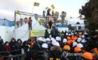 """'제주 해군기지 건설 방해' 민노총 소속 활동가 '무죄'…""""폭행·협박 없어"""""""