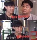 """'골목식당' 결말조작 논란…뚝섬 경양식집 폭로 """"악마의 편집"""""""