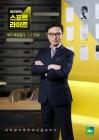 '이규연의 스포트라이트', 베트남 취재 통해 알아본 김정은의 관광 개발 방향