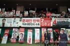 한국당, 마지막 합동연설회 '차분'…태극기부대도 '조용'