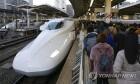 日신칸센, 도쿄 올림픽 앞두고 전 차량 무료 와이파이 도입