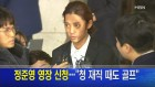 3월 19일 굿모닝MBN 주요뉴스