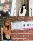 '직행' 트와이스X'생애 첫 투표' 김소현…개념★ 투표 독려(종합)
