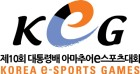 KeG-오버워치 월드컵, 인천에서 펼쳐진다