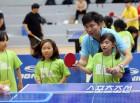 유승민 IOC위원의 두드림,은퇴선수X아이들의 행복한 1박2일 올림픽