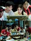 '열두밤' 한승연-신현수, 2010년 월드컵 시절로 돌아가 붉은악마 변신